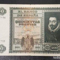 Billetes españoles: BILLETE 500 PESETAS 1940 JUAN DE AUSTRIA . Lote 161003154