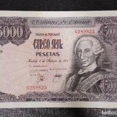 Billetes españoles: BILLETE 5000 PESETAS 1976 SIN SERIE CARLOS III . Lote 161152174