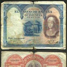 Billetes españoles: 500 PESETAS 1927 ISABEL LA CATÓLICA - 2ª TIRADA - SIN SERIE 1,764,366 - MUY CIRCULADO. Lote 161278374
