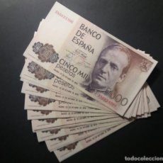 Billetes españoles: BANCO DE ESPAÑA 5000 PESETAS 1979 SC SERIE 4S, SON 2 BILLETES (PAREJA CORRELATIVA). Lote 161339638