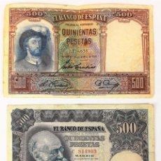 Billetes españoles: 1 BILLETE DE 500 PESETAS AÑO 1931 Y 1 BILLETE DE 500 PESETAS AÑO 1951. ESPAÑA.. Lote 162029026