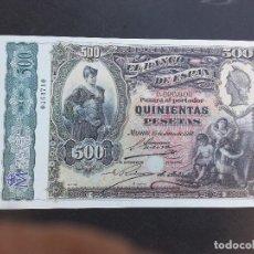 Billetes españoles: BILLETE FACSIMIL. 500 - QUINIENTAS PESETAS. AÑO 1907. Lote 162642826