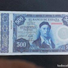 Billetes españoles: BILLETE FACSIMIL. 500 - QUINIENTAS PESETAS. AÑO 1954. Lote 162642986