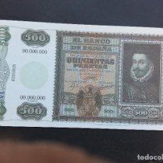 Billetes españoles: BILLETE FACSIMIL. 500 - QUINIENTAS PESETAS. AÑO 1940. Lote 162648914