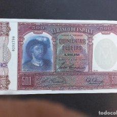 Billetes españoles: BILLETE FACSIMIL. 500 - QUINIENTAS PESETAS. AÑO 1931. Lote 162649234