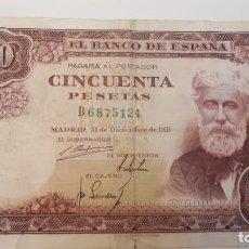 Billetes españoles: 50 PESETAS DICIEMBRE 1951. Lote 162700298