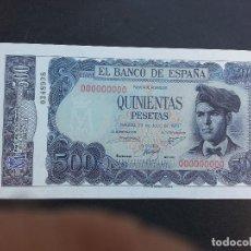 Billetes españoles: BILLETE FACSIMIL. 500 - QUINIENTAS PESETAS. AÑO 1971. Lote 162799894