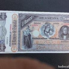 Billetes españoles: BILLETE FACSIMIL. 500 - QUINIENTAS PESETAS. AÑO 1884. Lote 162800142