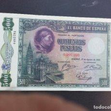 Billetes españoles: BILLETE FACSIMIL. 500 - QUINIENTAS PESETAS. AÑO 1928. Lote 162919494