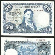 Billetes españoles: BILLETE 500 PESETAS 1954 SERIE R - IGNACIO ZULOAGA - BILLETE SIN CIRCULAR. Lote 162956110