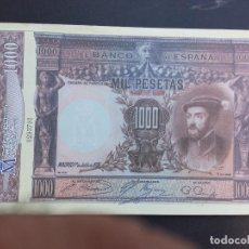 Billetes españoles: BILLETE FACSIMIL. 1000 - MIL PESETAS. AÑO 1925. Lote 162970446