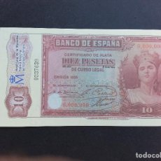 Billetes españoles: BILLETE FACSIMIL.10 - DIEZ PESETAS. AÑO 1935. Lote 162970854