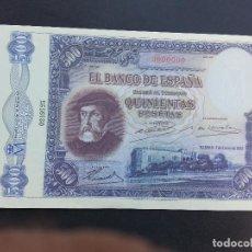 Billetes españoles: BILLETE FACSIMIL.500 - QUINIENAS PESETAS. AÑO 1935. Lote 162971002
