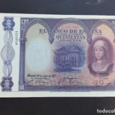 Billetes españoles: BILLETE FACSIMIL.500 - QUINIENTAS PESETA. AÑO 1927. Lote 162972298