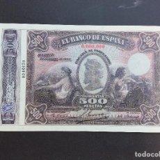 Billetes españoles: BILLETE FACSIMIL. 500 - QUINIENTAS PESETAS. AÑO 1907. Lote 162976362