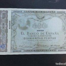 Billetes españoles: BILLETE FACSIMIL. 500 - QUINIENTAS - PESETAS. AÑO 1903. Lote 162978622