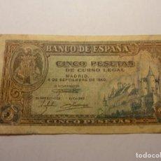 Billetes españoles: 5 PTAS 4 SEPT 1940. Lote 163863574