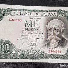 Billetes españoles: BILLETE 1000 PESETAS 1971 SIN SERIE ECHEGARAY. Lote 163957554