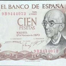 Billetes españoles: 100 PESETAS DE 1970 SERIE ESPECIAL 9B, SIN CIRCULAR/PLANCHA. Lote 163990718