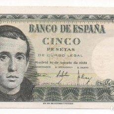 Billetes españoles: BILLETE 5 PESETAS. JAIME BALMES. 1951. Lote 163995542