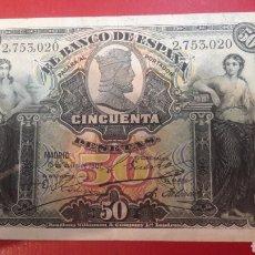Billetes españoles: ESPAÑA 1907 50 PESETAS 15 JULIO SIN SERIE 2.753.020. Lote 164063856