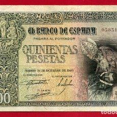 Billetes españoles: BILLETE 500 PESETAS OCTUBRE 1940 , MBC+ , SIN SERIE , ORIGINAL , T120. Lote 164084830