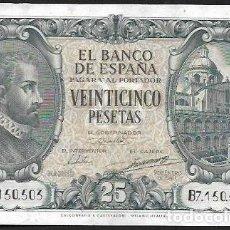 Billetes españoles: 25 PESETAS 1940 SERIE B - HERRERA Y EL ESCORIAL - BILLETE SIN CIRCULAR / PLANCHA. Lote 164195526
