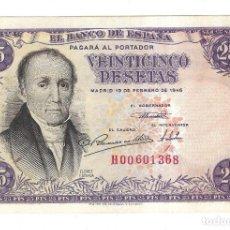 Billetes españoles: BILLETE. BANCO DE ESPAÑA. 25 PESETAS. 1946. FLOREZ ESTRADA. VER. PLANCHA. Lote 164519998