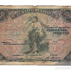 Billetes españoles: BILLETE. SERIE A. 50 PESETAS DE 1906. MADRID. VER DORSO. Lote 164533018