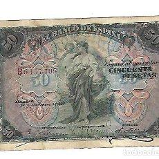 Billetes españoles: BILLETE. 50 PESETAS DE 1906. MADRID. VER DORSO. Lote 164533298