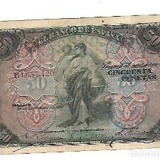 Billetes españoles: BILLETE. 50 PESETAS DE 1906. MADRID. VER DORSO. Lote 164533350