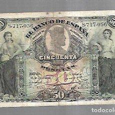 Billetes españoles: BILLETE. 50 PESETAS. BANCO DE ESPAÑA. MADRID. 1907. VER. Lote 164552570