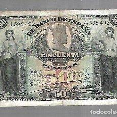 Billetes españoles: BILLETE. 50 PESETAS. BANCO DE ESPAÑA. MADRID. 1907. VER. Lote 164552770