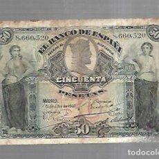 Billetes españoles: BILLETE. 50 PESETAS. BANCO DE ESPAÑA. MADRID. 1907. VER. Lote 164552798