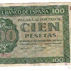 Billetes españoles: BILLETE. 100 PESETAS. BANCO DE ESPAÑA. MADRID. 1936. VER. Lote 164669874