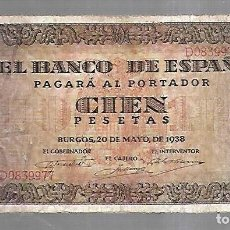 Billetes españoles: BILLETE. EL BANCO DE ESPAÑA. 100 PESETAS. 1938. BURGOS. VER. Lote 164670682
