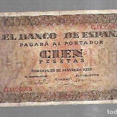 Billetes españoles: BILLETE. EL BANCO DE ESPAÑA. 100 PESETAS. 1938. BURGOS. VER. Lote 164670718