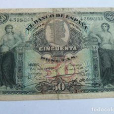 Billetes españoles: BILLETE 50 PESETAS DE 15 DE JULIO DE 1907 SIN SERIE, ALEGORIAS, BILLETE DIFICIL. Lote 165551366