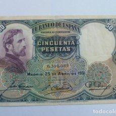 Billetes españoles: BILLETE 50 PESETAS DE 25 DE ABRIL DE 1931 SIN SERIE, Nº 0.591.069, ROSALES. Lote 179206771