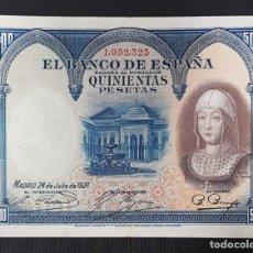 Billetes españoles: BILLETE 500 PESETAS 1927 ISABEL LA CATOLICA. Lote 166433554