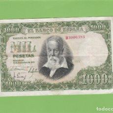 Billetes españoles: BILLETE 1000 PESETAS BANCO DE ESPAÑA. JOAQUIN SOROLLA. 1951, LA FIESTA DEL NARANJO. EL QUIJOTE. . Lote 166633858