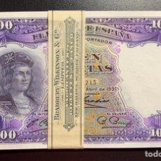 Billetes españoles: PAREJA CORRELATIVA 100 PESETAS 1931 PLANCHA LUJO SIN CIRCULAR DE PAQUETE REF 7553. Lote 167178626