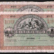 Billetes españoles: PAREJA CORRELATIVA 100 REALES VELLON 1857 BILBAO S/C. Lote 167175556