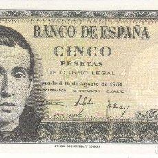 Billetes españoles: BILLETE 5 PESETAS 1951 - PLANCHA. Lote 167586784