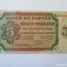 Billetes españoles: BILLETE * 5 PESETAS BURGOS * 10 DE AGOSTO DE 1938. Lote 168070704