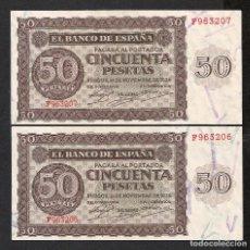 Billetes españoles: PAREJA CORRELATIVA 50 PESETAS 1936 SERIE F S/C. Lote 168075524