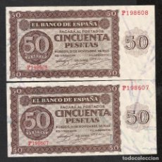 Billetes españoles: PAREJA CORRELATIVA 50 PESETAS 1936 S/C-. Lote 166178594
