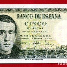 Billetes españoles: BILLETE 5 PESETAS 1951 , PLANCHA , SERIE 1F , ORIGINAL , T175. Lote 169604236