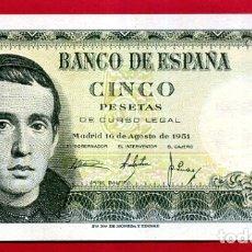Billetes españoles: BILLETE 5 PESETAS 1951 , PLANCHA , SERIE 1F , ORIGINAL , T180. Lote 169604284