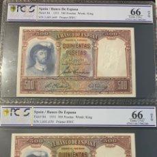 Billetes españoles: PCGS 66 PAREJA 500 PESETAS 1931 CERTIFICADA PLANCHA LUJO. Lote 169745025